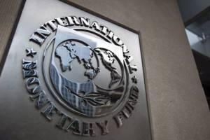 FMI - Fondo Monetario Internazionale